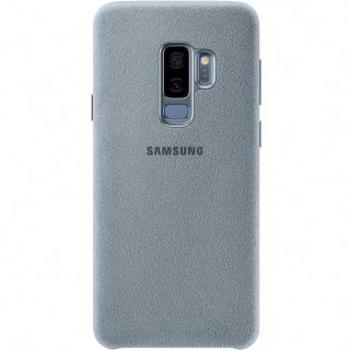 Capac protectie spate Samsung Alcantara Cover Mint pentru Galaxy S9 Plus (G965F), EF-XG965AMEGWW