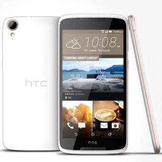 "HTC Desire 828 Single SIM 5.5"" FHD 16GB Pearl White"