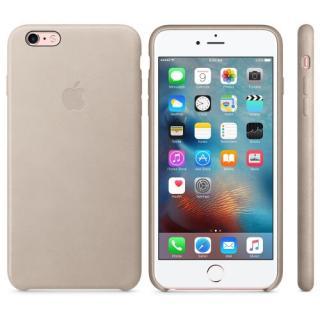 Capac protectie spate Apple Leather Case Premium Rose Gray pentru iPhone 6s Plus MKXE2ZM/A