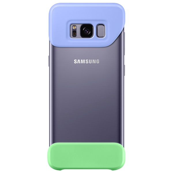 Samsung 2 Piece Cover Galaxy S8 Violet